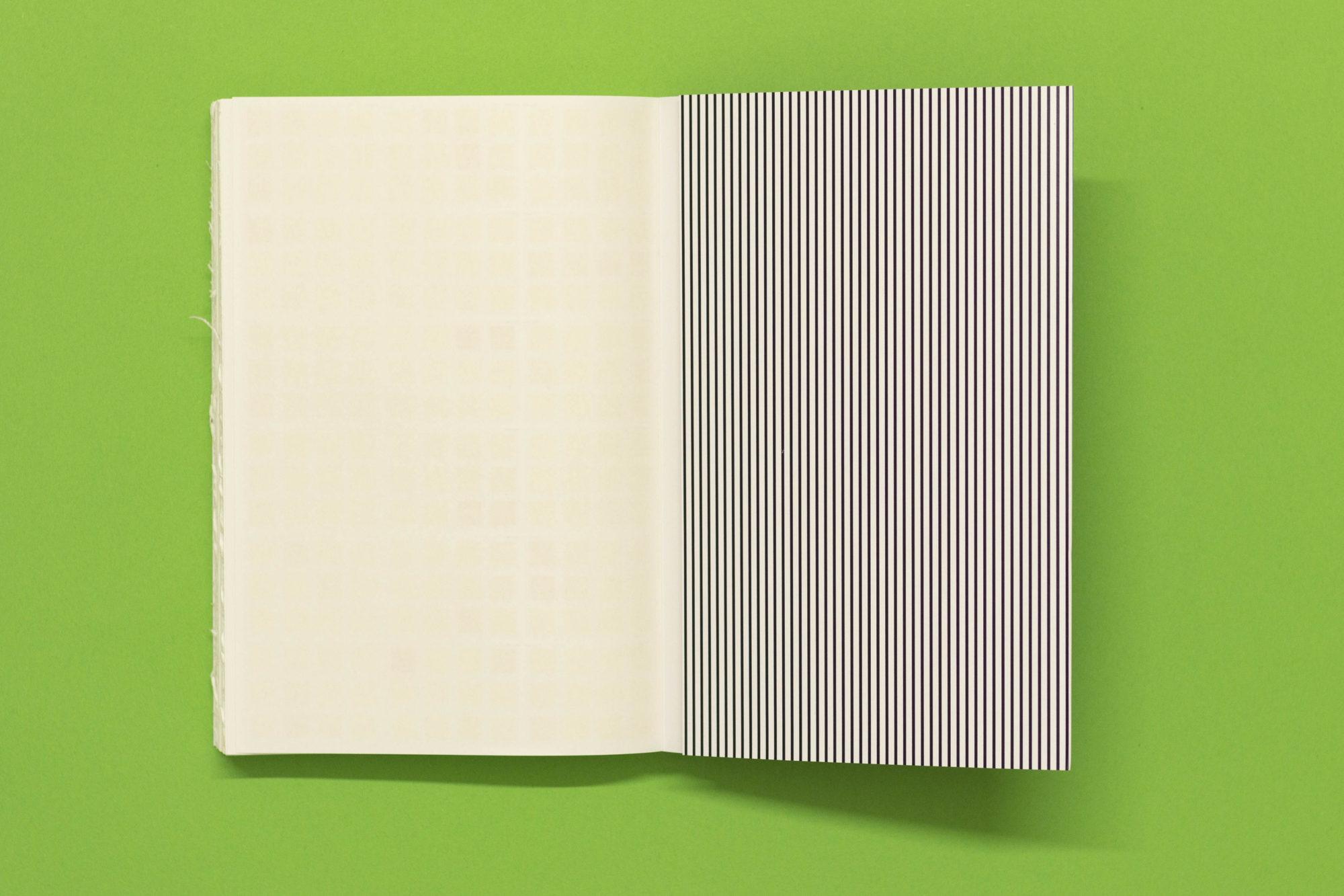 Xe Xiangyu Yellow Book